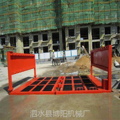 博阳全自动工程渣土车辆洗车台 清洗干净平板承载大吨位洗轮机供应