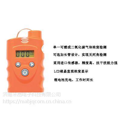 二氧化碳气体检测仪-气体检测仪-有毒气体检测仪