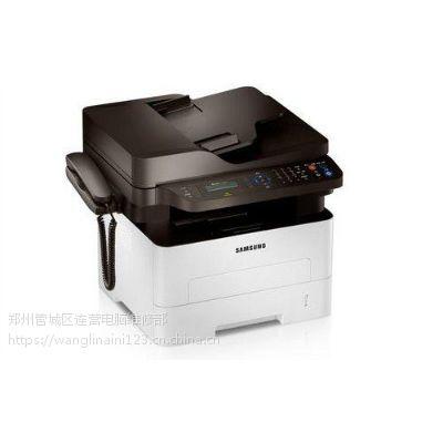 二七区上门复印机维修惠普打印机怎么加墨