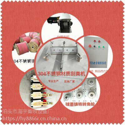 304不锈钢刮粪机 干湿分离刮粪机 全自动养猪设备