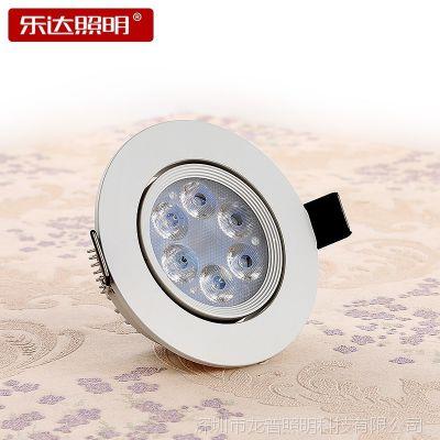 led射灯3w 6W天花灯牛眼灯 开孔5 5.5 6 7 7.5cm公分 小射灯