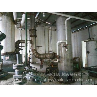 食用油精炼设备制造厂家欧陆机械供应全套生产线价格