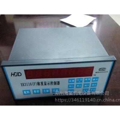 郑州海富XK3116F称重显示控制器