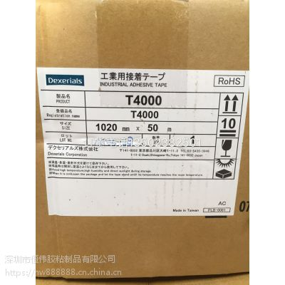 供应正品索尼T4000