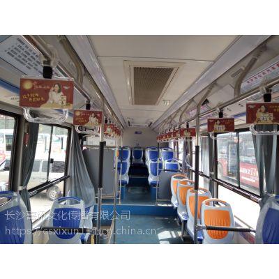 长沙公交扶手广告公司--长沙公交广告投放
