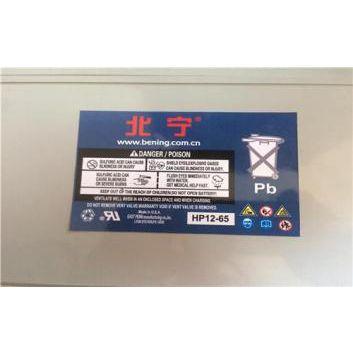 BENNING北宁蓄电池HP12-5/12V5AH华南区域经销商 图片