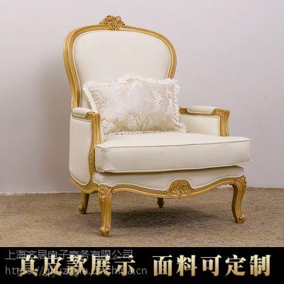 齐居置家MSF050欧式实木沙发组合
