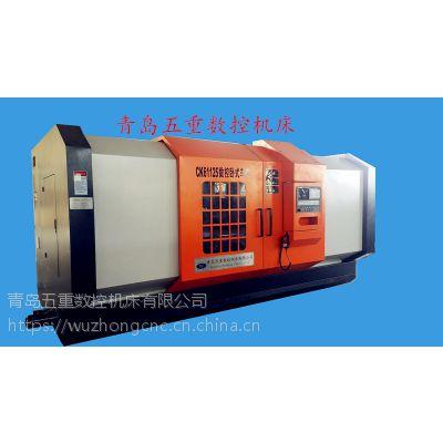 青岛地区端面车床生产厂家-CK64160大型全防护数控端面车床
