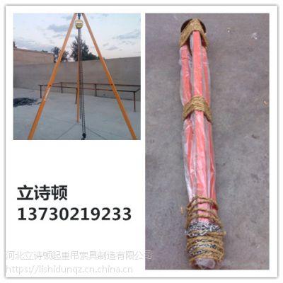 手拉葫芦三角支架倒链吊葫芦 三角架手动可伸缩起重架子吊架