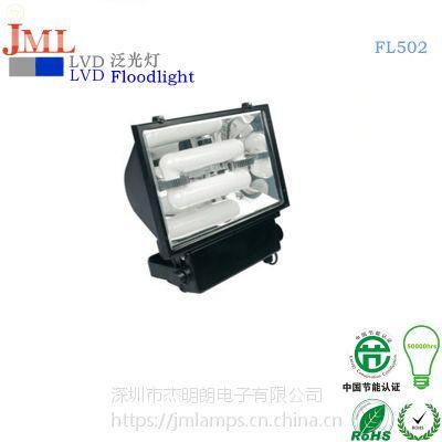卓越节能无极灯供应商杰明朗 JML-FL502无极灯泛光灯200W 150W 120W