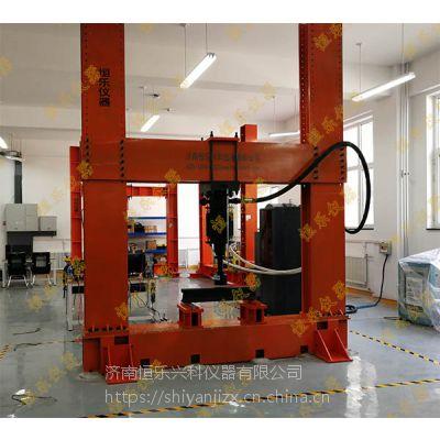 恒乐仪器土木工程钢桁架实验模型装置简支梁加载系统