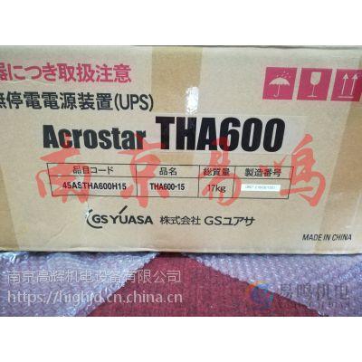 供应日本原装进口gsyuasa停电电源装置lbbc-100-t3 全国