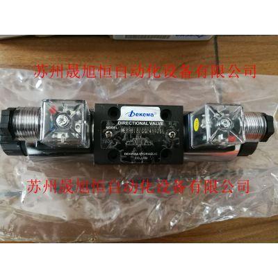 TAI-HUEI台辉电磁阀HD-3C6-G03