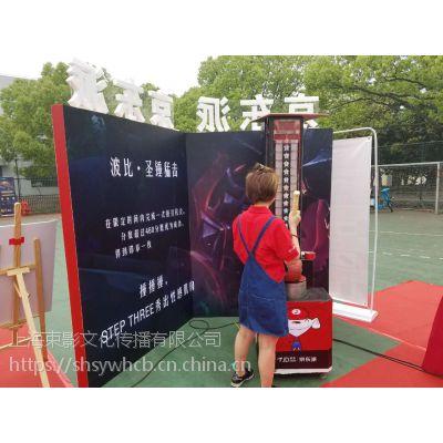 上海灯光音响租赁公司上市企业活动舞台设备租赁供应商