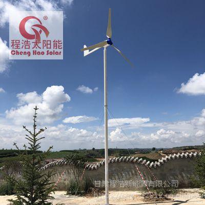 兰州家用7kw风光互补发电系统 兰州家用风力发电机