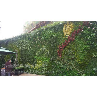 仿真植物植物墙,绿植墙,西安仿真植物商城-西安金森造景
