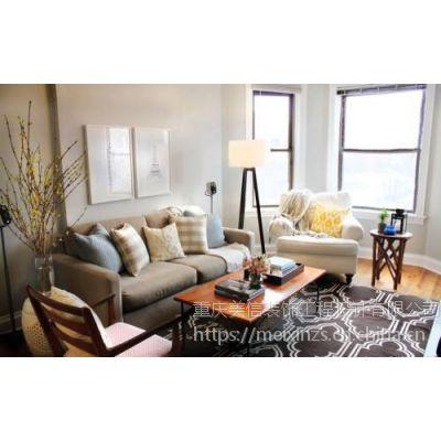 重庆家装设计师之布艺沙发清洗方法