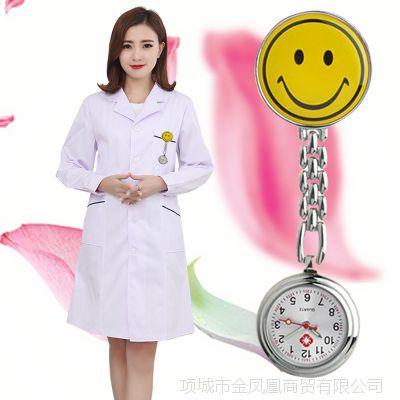 护士表 挂表护士胸怀表时尚医院护士怀表女石英护士手表考试包邮