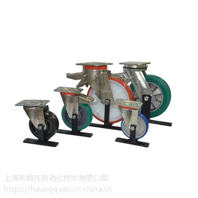 煤矿业 烘焙业 高温输送环节 意大利TR聚氨酯脚轮 耐高温 耐摩擦 可定制
