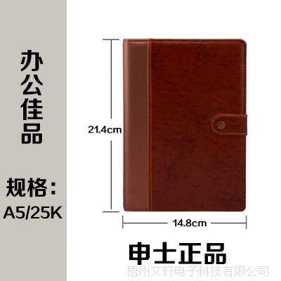 便携式小号随身商务B5A6日记本手写办公本笔记本携带简约会议本
