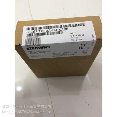 西门子全新6ES7315-2AH14-0AB0原装现货销售