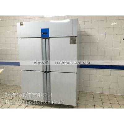 上海厨房用冰柜设备哪家价格实惠