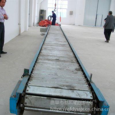 多列链板输送机厂家耐用 板链输送机原理