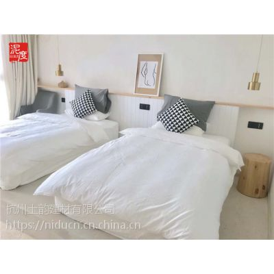 杭州泥度硅藻泥民宿酒店的实际应用