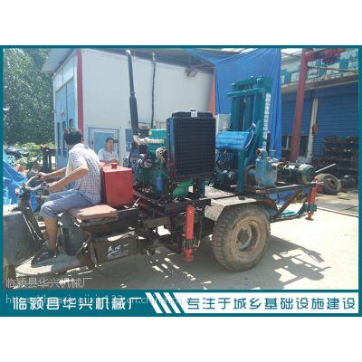 农用三轮车改装打井机 3寸正循环打井机 河南打井机厂家
