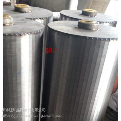 专业生产不锈钢反卷,逆向反卷,内进液滤芯,V型绕丝筛管楔形网