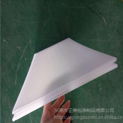 供应深圳宝安PP中空板 塑料瓦楞板 透明白色万通板 塑胶隔板