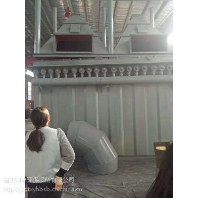 规格不同的单机布袋除尘器河北翔宇生产