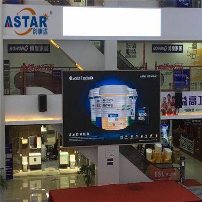 酒店LED显示屏,深圳酒店大堂用P4全彩LED显示屏
