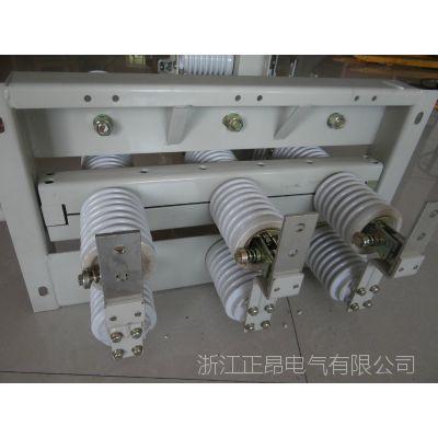 高压户内隔离开关GN19 GN30 GW9 GW4隔离刀开关 高压负荷开关