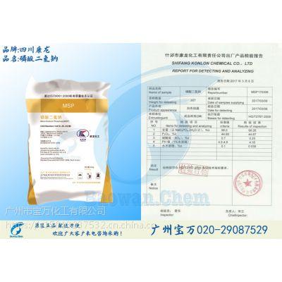广州宝万【华南地区】现货优势批发磷酸二氢钠,价格优惠