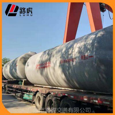 广州商砼化粪池厂家抗酸碱化粪池施工生产厂家-路虎交通