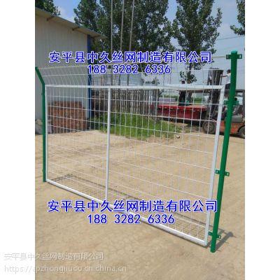 护网铁丝防护网桃型柱护栏网校园围墙围栏森林绿化带防护隔离网