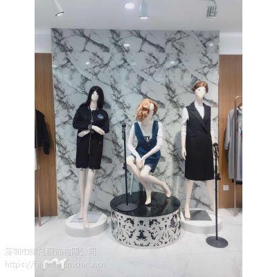 米梵加盟女装品牌折扣店广州品牌女装尾货货源