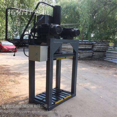 新品高效率服装液压打包机立式废纸液压压块机厂家
