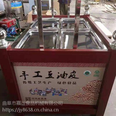 广东商用多功能豆油皮机 现做现吃的手工豆皮机