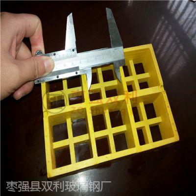 【微孔网格板】微孔玻璃钢网格板的厚度-枣强双利