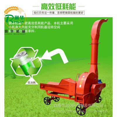 供应多功能揉丝粉碎机 移动式玉米秸秆铡草机 麦秸高粱杆粉碎机