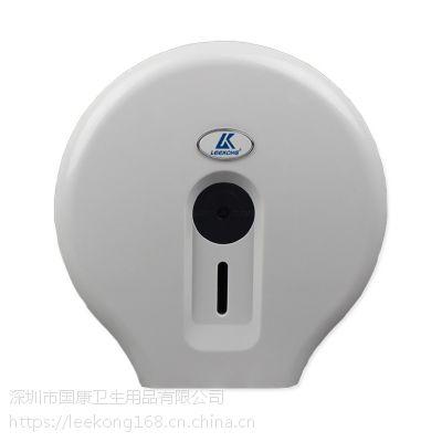立康卫生纸架厕所ABS防水卷纸架壁挂式卫生纸盒
