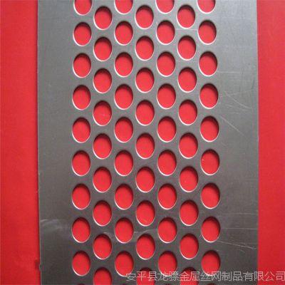 金属穿孔板厚度 吊顶穿孔板 透光板