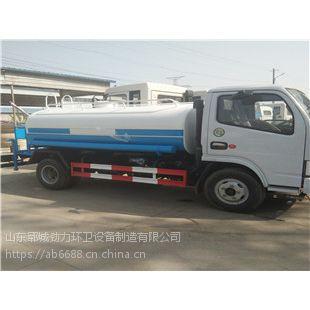 园林洒水车厂家直销东风洒水车5吨价格
