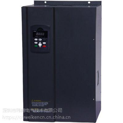 玮肯380V/18.5kw-400kw电机专用变频器