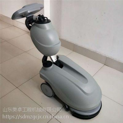 小型350型手推洗地机 刷盘式设计医院洗地机 美卓机械直销