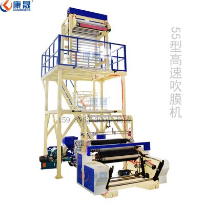 广东厂家生产 销往瑞安塑料包装PE吹膜机 55-1000型方便袋吹膜机