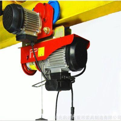 厂家直销微型电动葫芦 HGS-B型电动葫芦 家用轻型电动提升机