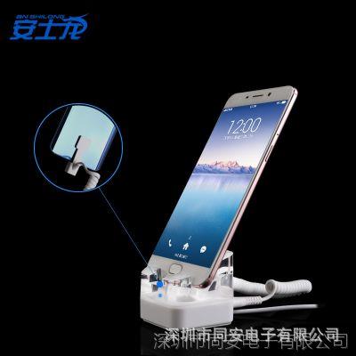 手机支架 铝合金创意桌面支架 苹果平板支架 懒人手机支架报警器